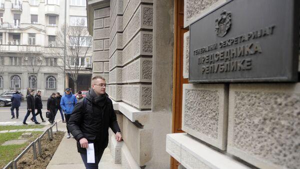 Studenti uručili zahteve za predsednika povodom krize u Crnoj Gori - Sputnik Srbija