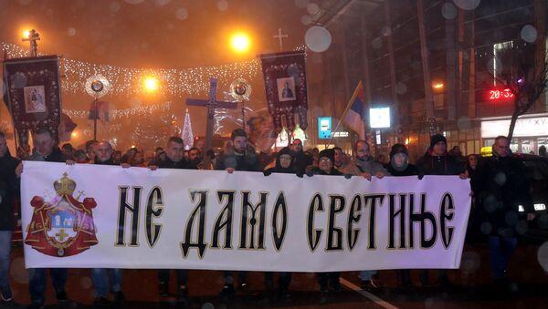 Moleban u Jagodini u znak podrške SPC u Crnoj Gori - Sputnik Srbija