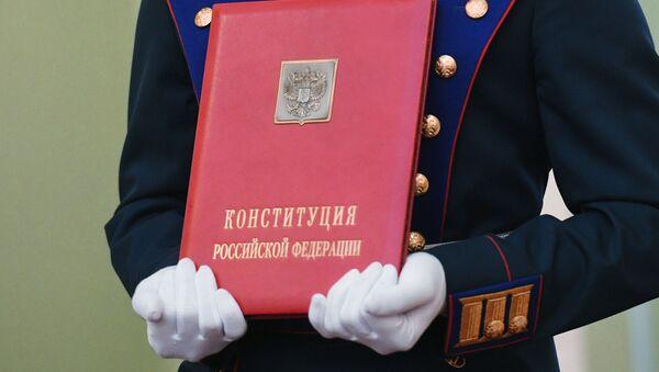 Устав Руске Федерације - Sputnik Србија