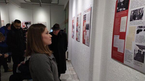 Posetioci izložbe mogu da se upoznaju s jedinstvenim arhivskim slikama  - Sputnik Srbija