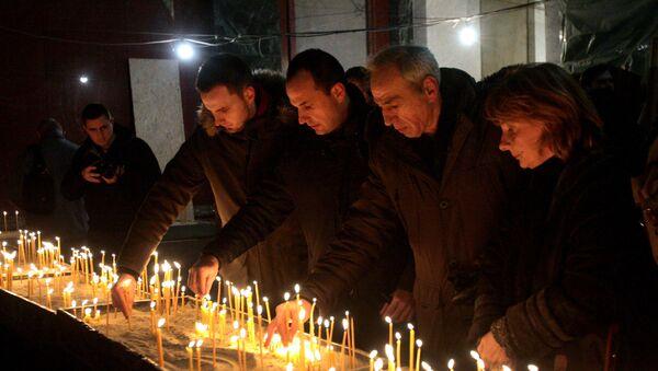 Protest Jedan od pet miliona - Sputnik Srbija