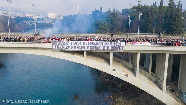 Верници на мосту на Морачи - Sputnik Србија