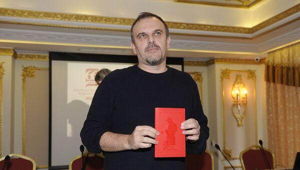 Saša Ilić - Sputnik Srbija
