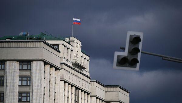 Зграда Државне думе Русије - Sputnik Србија