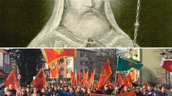 Свети Петар Цетињски - Sputnik Србија