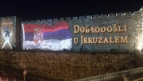 Дочек за Александра Вучића у Израелу - Sputnik Србија