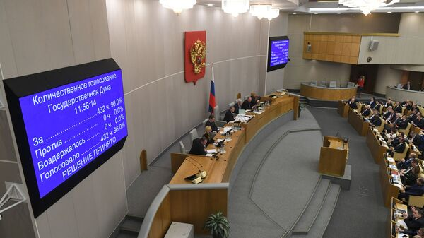 Пленарное заседание Госдумы РФ - Sputnik Србија