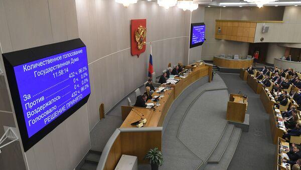 Plenarnoe zasedanie Gosdumы RF - Sputnik Srbija