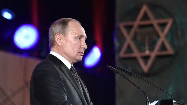 Radna poseta ruskog predsednika Vladimira Putina Izraelu - Sputnik Srbija
