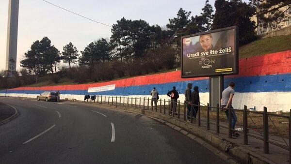 Brankov most u bojama naše zastave: Delije podržale Srbe i SPC u Crnoj Gori /foto/ - Sputnik Srbija