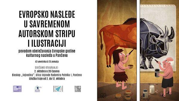 Изложба Европско наслеђе у савременом ауторском стрипу и илустрацији - Sputnik Србија