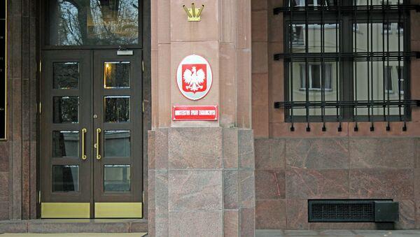 Министарство спољних послова Пољске у Варшави - Sputnik Србија