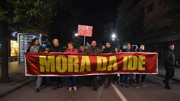 "Protest pod sloganom ""Mora da ide večeras održan u Podgorici - Sputnik Srbija"