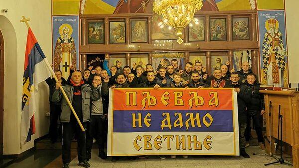 Pljevljaci krenuli u najdužu litiju u Crnoj Gori - Sputnik Srbija