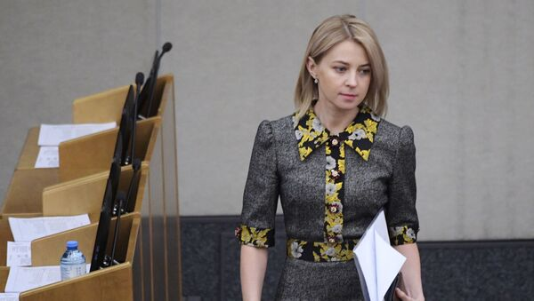 Заменик председавајућег спољнополитичког одбора Државне думе Русије Наталија Поклонска  - Sputnik Србија