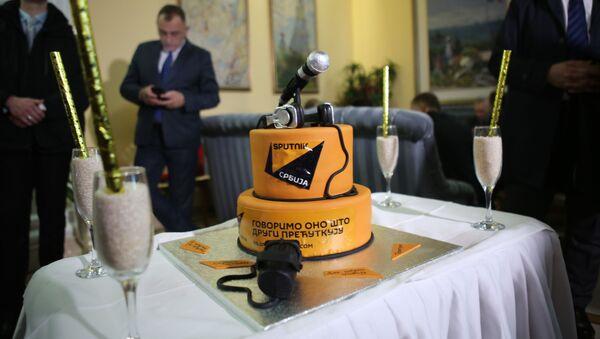 Рођенданска торта Спутњика - Sputnik Србија