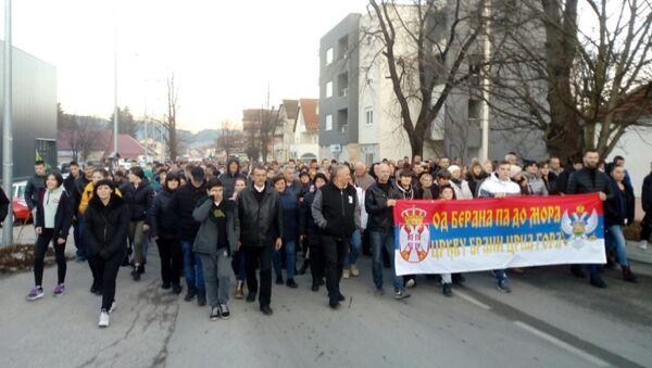 Litija u Beranama - Sputnik Srbija