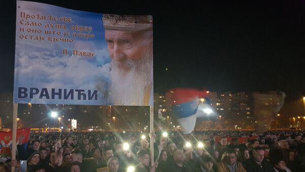 Veliki plakat sa patrijarhom Pavlom u Podgorici - Sputnik Srbija