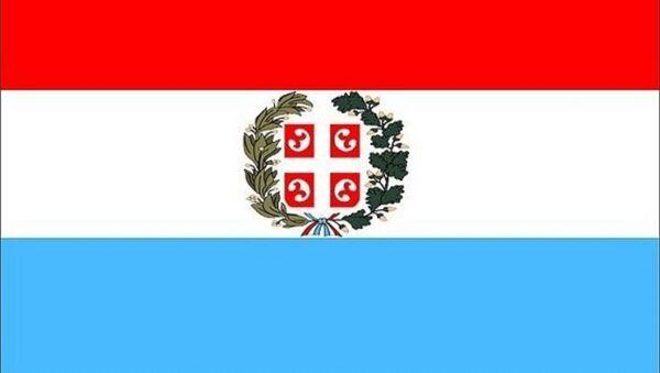 Застава према Сретењском уставу  - Sputnik Србија