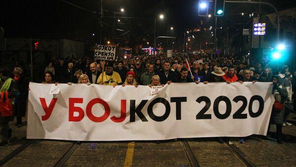 Протест У бојкот 2020. - Sputnik Србија