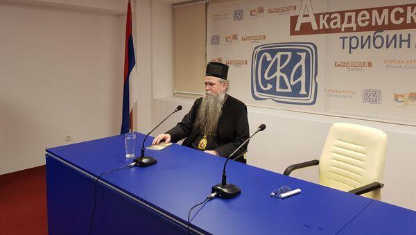 Vladika Joanikije - Sputnik Srbija