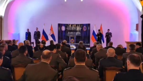 Dom vojske, dodela doktorata Sergeju Šojguu - Sputnik Srbija