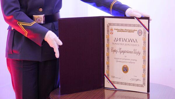 Počasni doktorat koji je u Beogradu uručen ministru odbrane Rusije Sergeju Šojguu - Sputnik Srbija