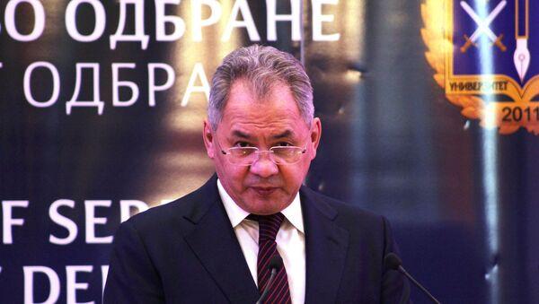 Ruski ministar odbrane Sergej Šojgu na dodeli počasnog doktorata - Sputnik Srbija