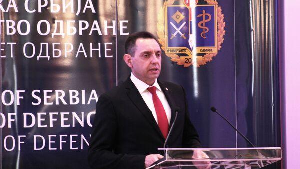 Ministar odbrane Republike Srbije na dodeli doktorata Sergeju Šojguu - Sputnik Srbija