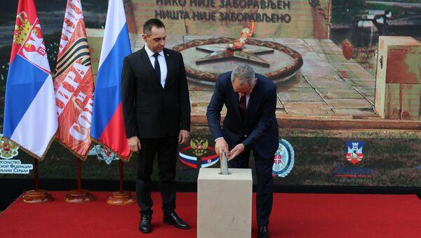 Polaganje kapsula u spomen-ploču Večne vatre - Sputnik Srbija