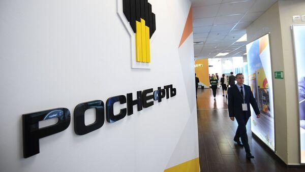 Štand kompanije Rosnjeft na Istočnom ekonomskom forumu u Vladivostoku - Sputnik Srbija