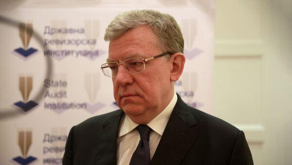 Aleksej Kudrin - Sputnik Srbija