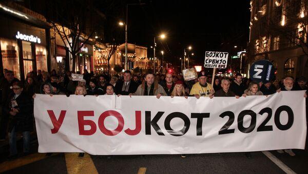 Još jedna protestna šetnja... - Sputnik Srbija