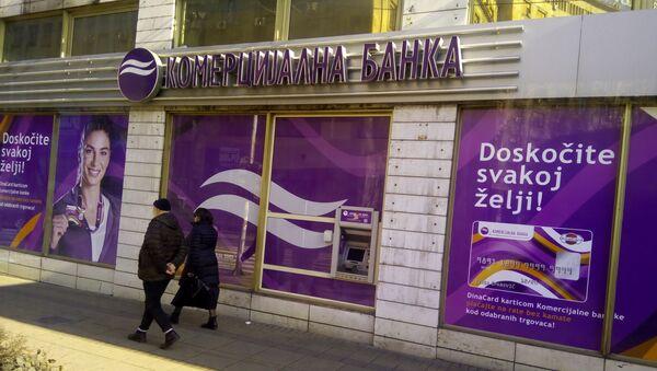 Комерцијална банка - Sputnik Србија