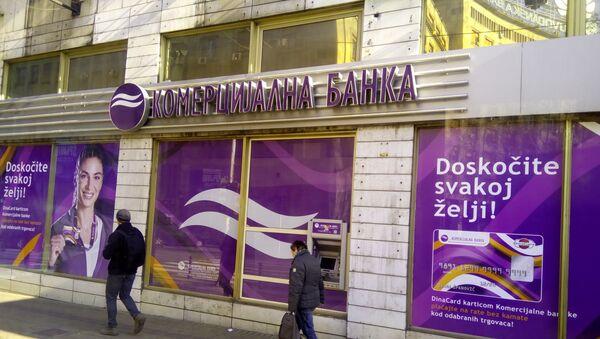 Komercijalna banka - Sputnik Srbija