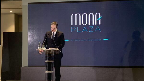 Вучић на отварању хотела Мона Плаза - Sputnik Србија