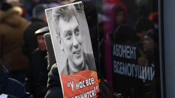 Šetnja u znak sećanja na Borisa Njemcova - Sputnik Srbija
