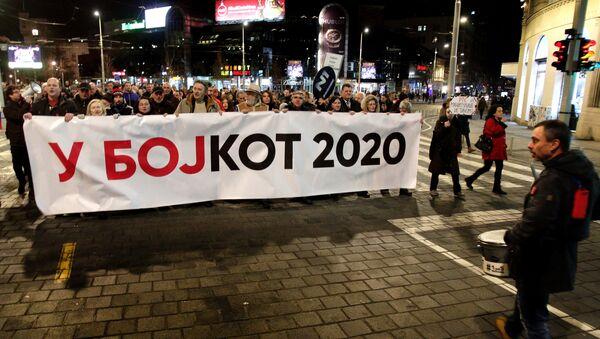 """Protest """"Građanskog otpora"""" u Beogradu - Sputnik Srbija"""