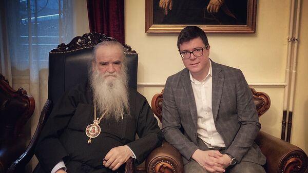 Митрополит Амфилохије и Борис Малагурски - Sputnik Србија