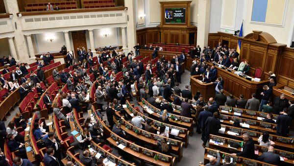 Poslanici Vrhovne rade   - Sputnik Srbija