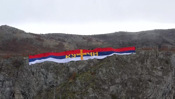 Trobojka iznad Podgorice - Sputnik Srbija