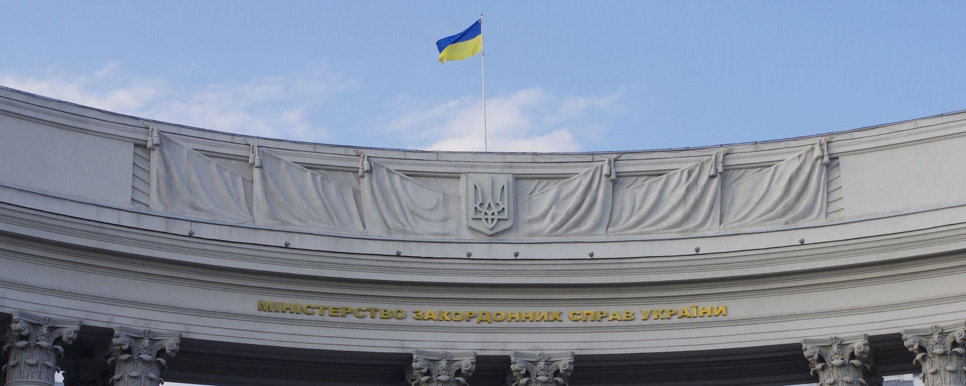 Državna zastava na zgradi Ministarstva spoljnih poslova Ukrajine u Kijevu - Sputnik Srbija, 1920, 24.07.2021