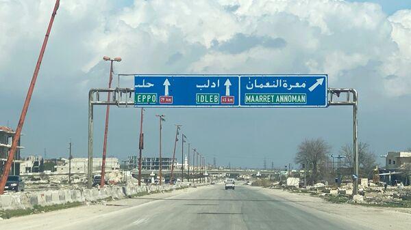 Ауто-пут М5 Дамаск-Алеп у сиријској провинцији Идлиб - Sputnik Србија