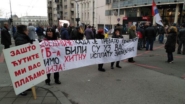 Protest penzionera i bivših radnika PKB - Sputnik Srbija