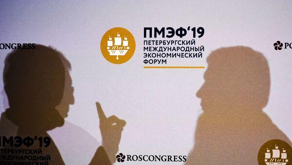 Лого Међународног економског форума у Санкт Петербургу - Sputnik Србија