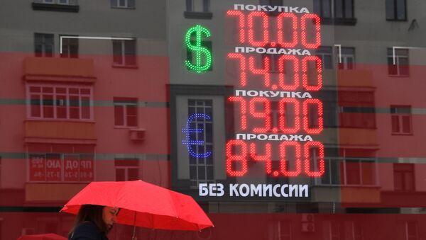 Курсна листа на мењачници у Москви - Sputnik Србија