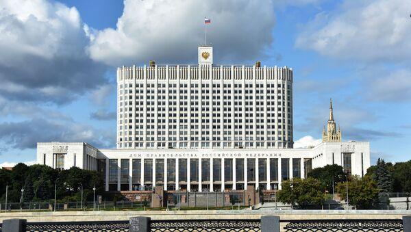 Zgrada Vlade Ruske Federacije - Sputnik Srbija