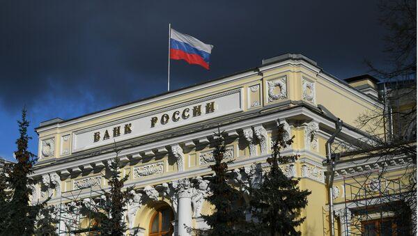 Zgrada Centralne banke Rusije - Sputnik Srbija