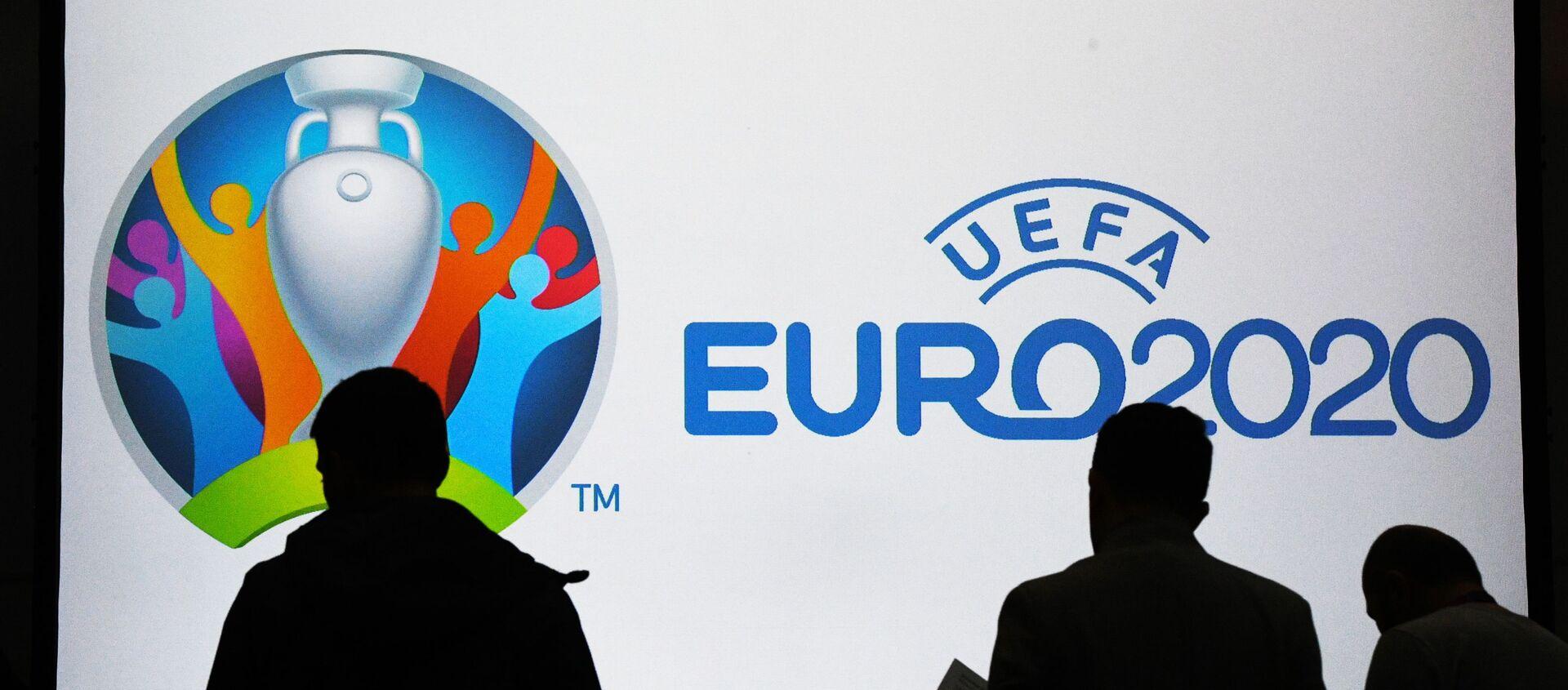 УЕФА Европско првенство у фудбалу 2020 - Sputnik Србија, 1920
