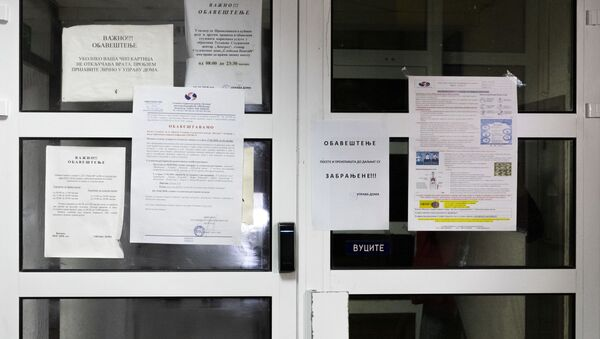 Studentski dom iseljen zbog koronavirusa - Sputnik Srbija